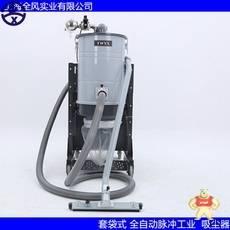 SH-4000