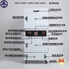 MCJC-2200