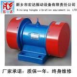 振动给料机电机ZDS-20-4振动电机