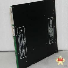 HCU3700/3703E