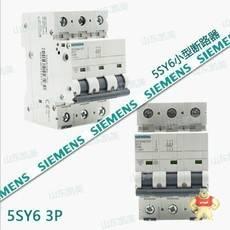 5SY61067CC