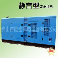 GFS-250