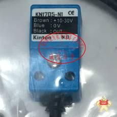 KN1705-N1