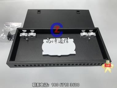 机架式24口光纤终端盒 光缆终端盒 光缆接头盒 熔接盒1.0 机架式通用口终端盒,光缆终端盒,机架式终端盒配置,机架式SC终端盒,FC光纤盒