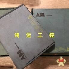 ABB XV C769 AE101 3BHE006373R0101