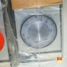 Honeywell R7420A1004 Micronik 100