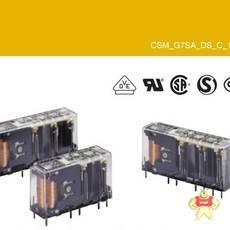 G7SA-5A1B