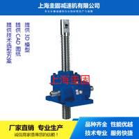 丝杆升降机、SWL丝杆升降机、SWL螺旋升降机、SWL升降机、SWL升降机3D模型