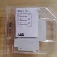 ABB微型断路器附件S2-H11