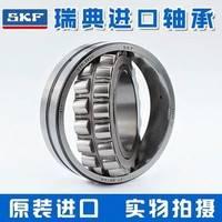 SKF轴承 skf进口轴承 SKF授权代理商 瑞典斯凯孚