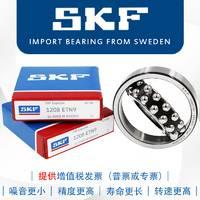 SKF进口轴承 1205ETN9 2208 2210E