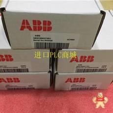 AO845(3BSE023676R1)