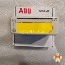 CI867K01
