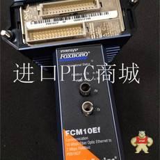 FCM10EF