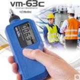 vm63a测振仪,VM-63C测振仪,VM-63A,vm63c