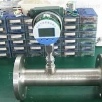 气体质量流量控制器厂家
