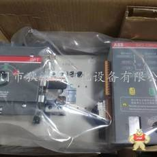 DPT63-CB010 C63 2P