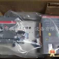 DPT63-CB011 C0.5 4P