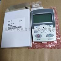ABBBB变频器中文面板/中文控制盘/操作盘 ACS-CP-D