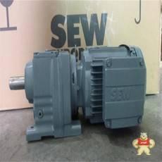 R77-0.37KW-7912