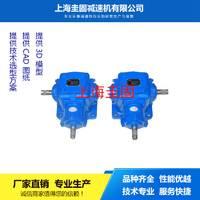 齿轮转向器、T齿轮转向器、T型换向器,T系列转向器、T型转向器3D模型、厂家直供