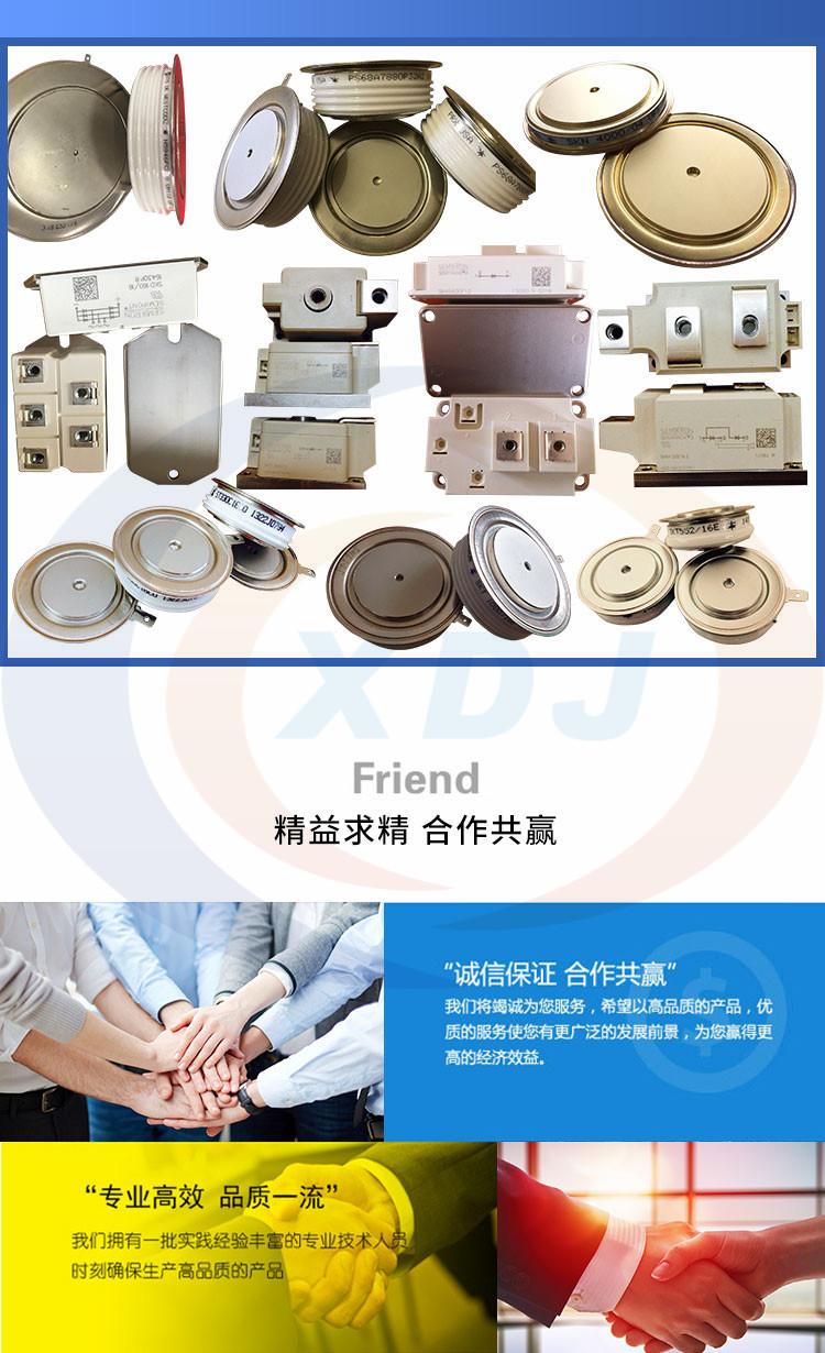 poseico平板可控硅AT1003S16【无中间环节】 poseico晶闸管,AT1003S16,意大利平板可控硅,poseico可控硅,进口可控硅
