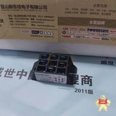 MCC431-22IO2