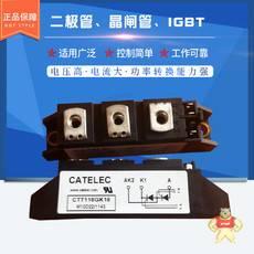 CTT60GK16CTT116GK16