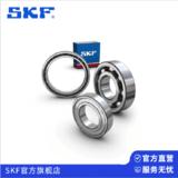 SKF 6203-2Z 6203-2RSH 6204-2Z 6204-2RSHSKF轴承SKF深沟球轴承SKF经销商