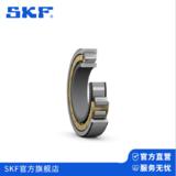 SKF圆柱滚子轴承NU205 NU305 NU206 NU306 NU2205 NU2206 NU207 NU307