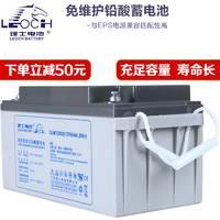 理士12V65AH 蓄电池 DJW1265S 铅酸免维护蓄电池 EPS UPS电源专用
