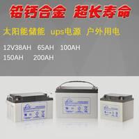 理士12V38AH 蓄电池 DJW1238S 铅酸免维护蓄电池 EPS UPS电源专用