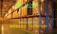 西门子S7-200 CPU模块6ES7223-1BH22-OXA8