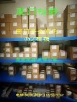 西门子S7-200CPU模块6GK7 243-1EX01-0XE0