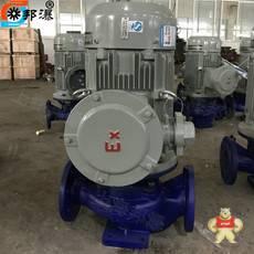 ISG125-200A