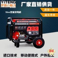 YT6500DCE3-2