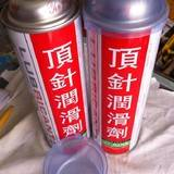 批发银晶顶针润滑油 高效直销顶针润滑油  混凝土脱模剂 水性