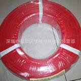 美标单芯线 1007-18AWG环保PVC电子线 0.75平方镀锡铜电子导线