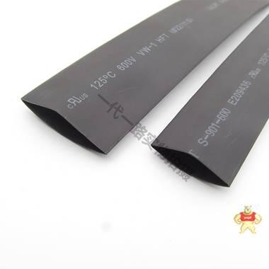工廠直銷35mm熱縮管 黑色環保阻燃絕緣管 50米