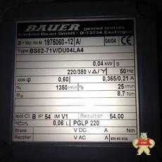 BS02-71V/DU04LA4