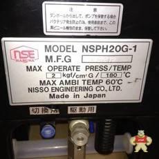 NSPH20G-1