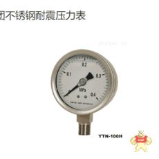 YBN(YTN)-100(150)