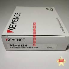 PS-N12N