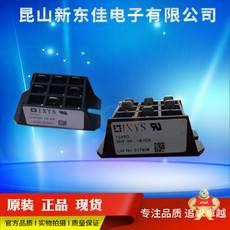 VHF28-16iO5 VHF36-12iO5