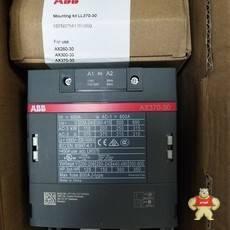 AX115-30-11-80*220-230V50Hz/230-240V60Hz