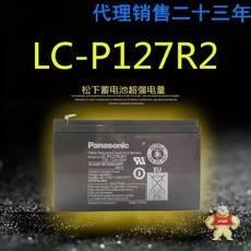 LC-P127R2P1