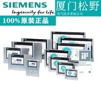 西门子触摸屏6AV6640-0CA11-0AX1 TP177micro面板S7-200专用5.7寸触摸屏