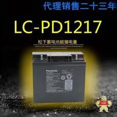 LC-PD1217ST