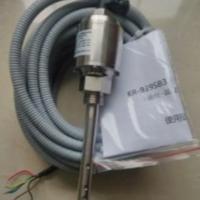 三参数组合探头振动、温度、油位SWZT3A092,SWZT3A083