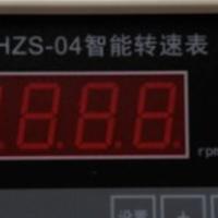 CZJ-B2 ,CZJ-B3, CZJ-B3G,振动监测仪,振动保护仪,在线振动检测仪
